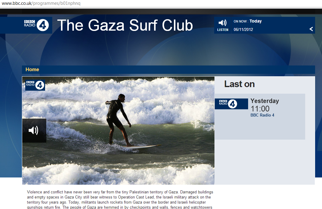 BBC report on Gaza surfers: more Docu-soap than Documentary