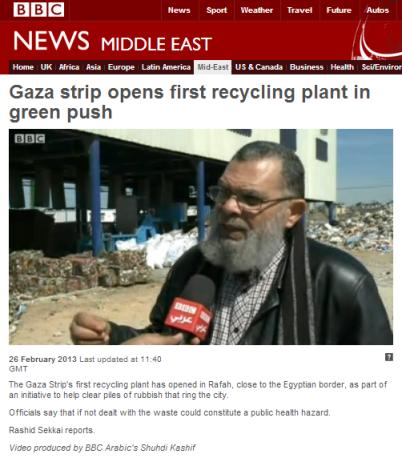 Gaza recycling