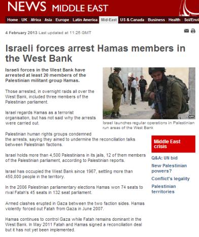 Hamas arrests 4 2