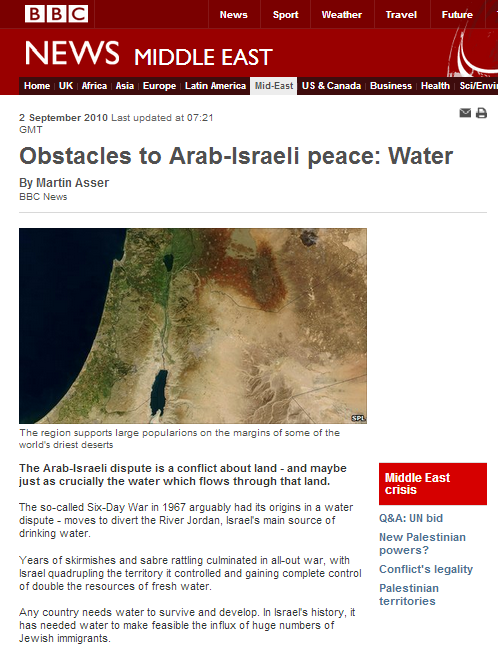 "BBC's ""Obstacles to Peace"" do not hold water – part 1"