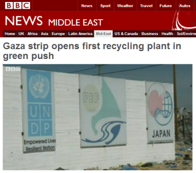 screenshot rafah recycling logo 2