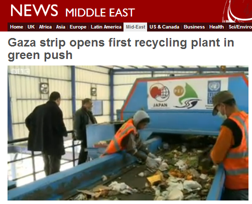 screenshot rafah recycling logo