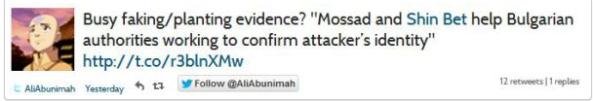 Abunimah Burgas tweet
