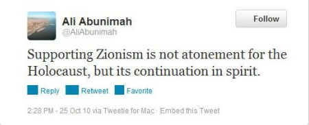 Abunimah Holocaust tweet