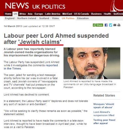 BBC Lord Ahmed