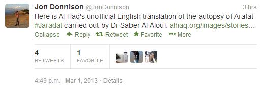 Donnison Al Haq