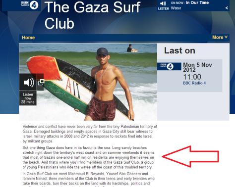gaza surf club after correction