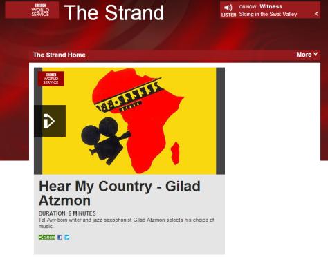 Hear my country Atzmon