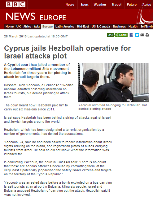 BBC continues to be 'impartial' on terror