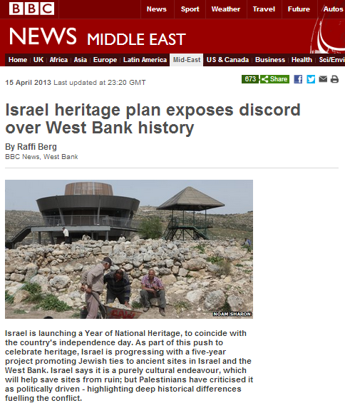 BBC promotion of PA narrative on Jewish heritage sites