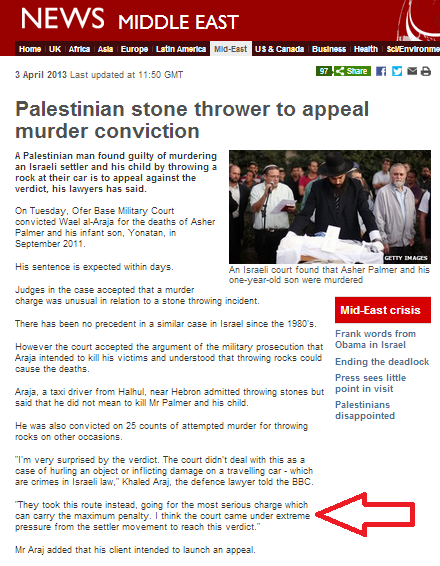 BBC promotes Palestinian lawyer's conspiracy theory