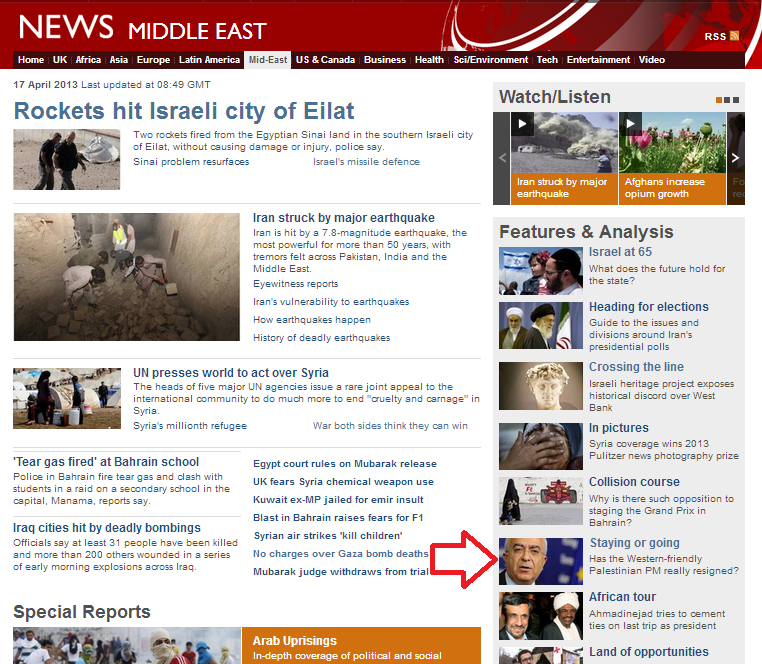 One-dimensional BBC reports on Fayyad resignation