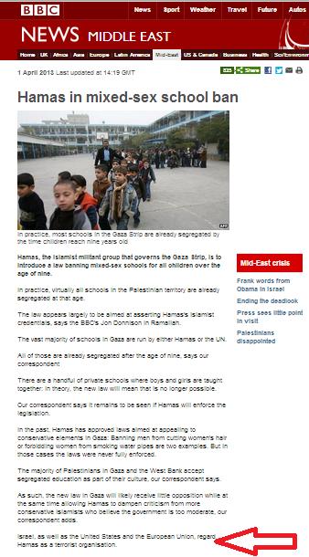 Hamas mixed schools ban