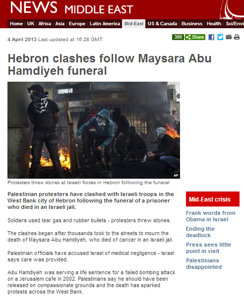 BBC reports from Hebron funeral again promote PA propaganda