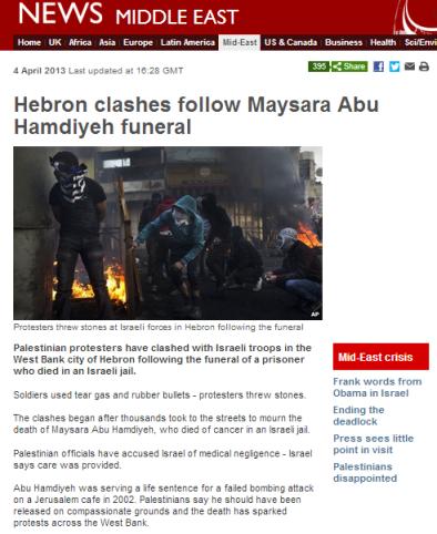 Hamdiyeh funeral 1