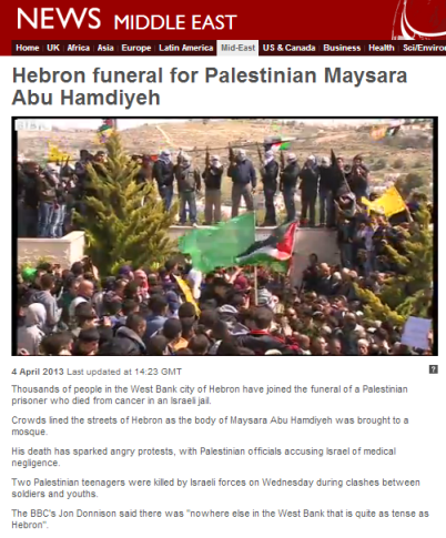 Hamdiyeh funeral 2
