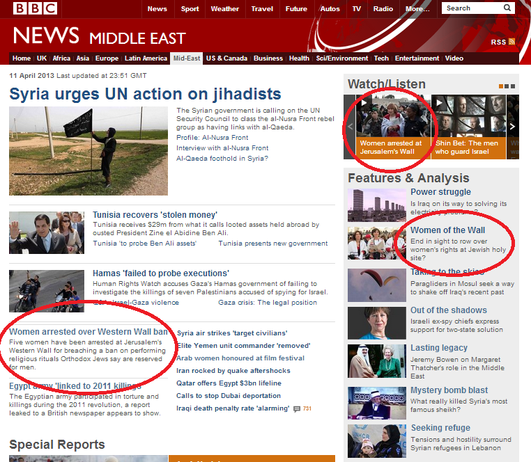 Three simultaneous BBC reports on same subject