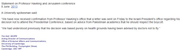Holt e-mail