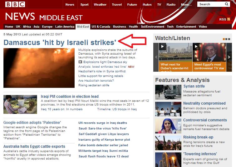 BBC promotes Assad propaganda in Syria reports