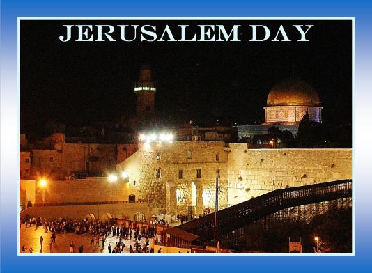 Yom Yerushaliym