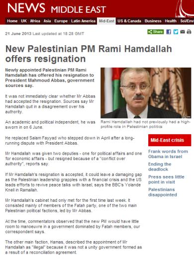 Hamdallah resign 1