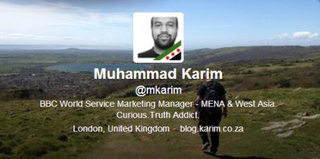 Karim header