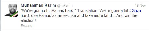Karim tweet 2
