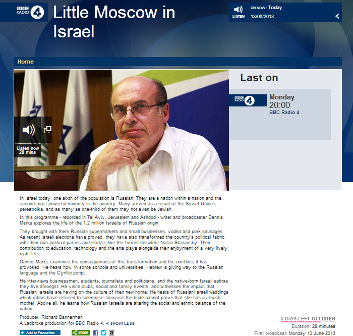 "BBC R4 ""Little Moscow in Israel"" programme fails on accuracy and impartiality"