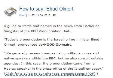 A job for the BBC Pronunciation Unit