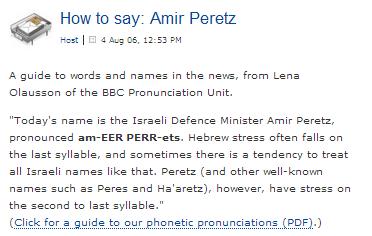 Peretz
