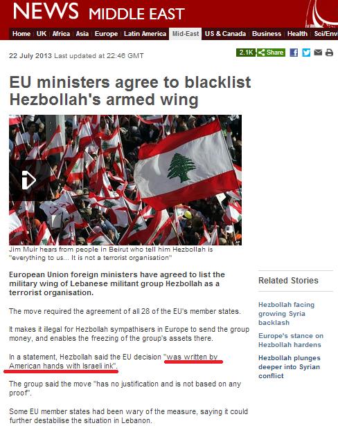 EU desigantion Hizb article