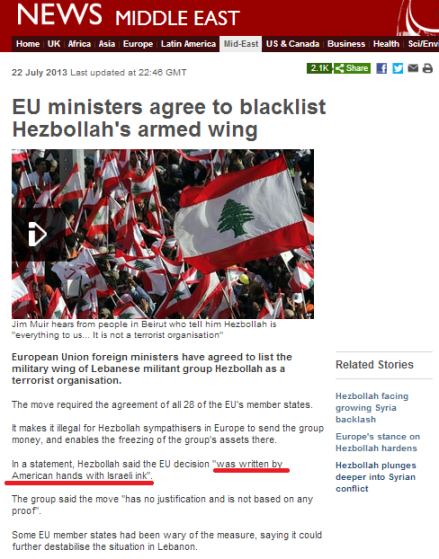EU desigantion Hizb article