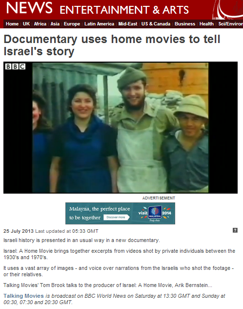 BBC's Brook misleads on Israeli film
