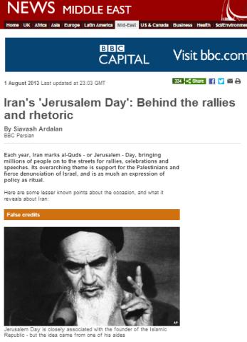 Al Quds Day article