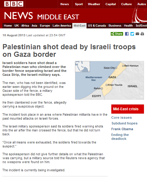 Aug 10 incident Gaza border
