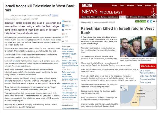 Jenin incident Reuters BBC