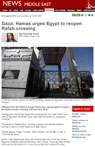 Knell Rafah crossing