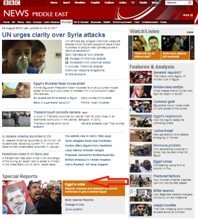 me page egypt in crisis