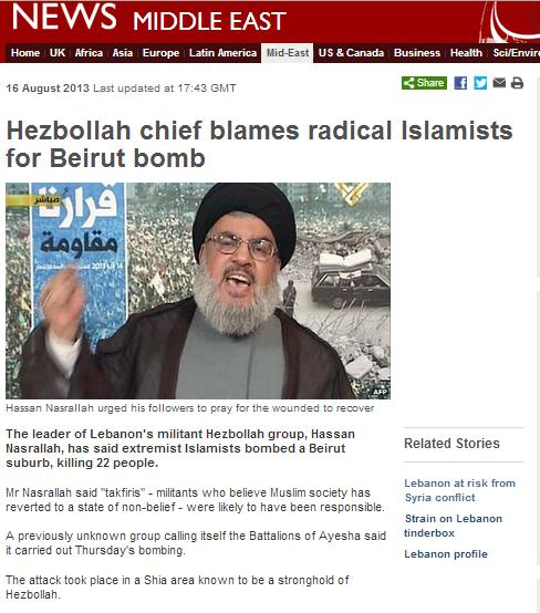 Nasrallah speech art