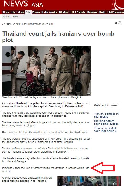 Thailand court