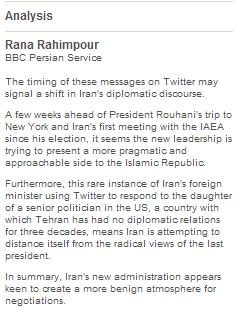 analysis Rahimpour
