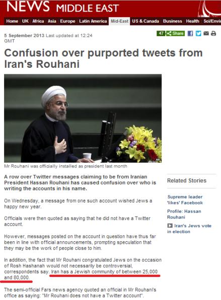 BBC Rouhani tweet
