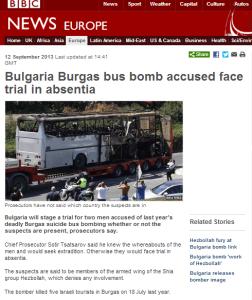 Burgas trial 1