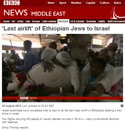 Ethiopian new immigrants