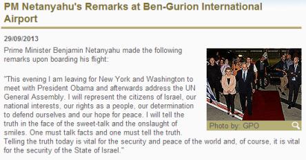 GPO Netanyahu remarks