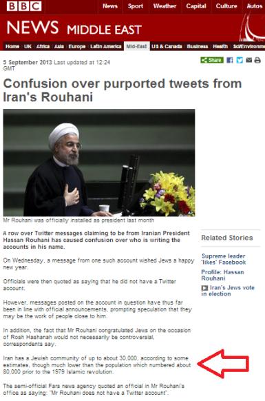 Iran art 1 post correction