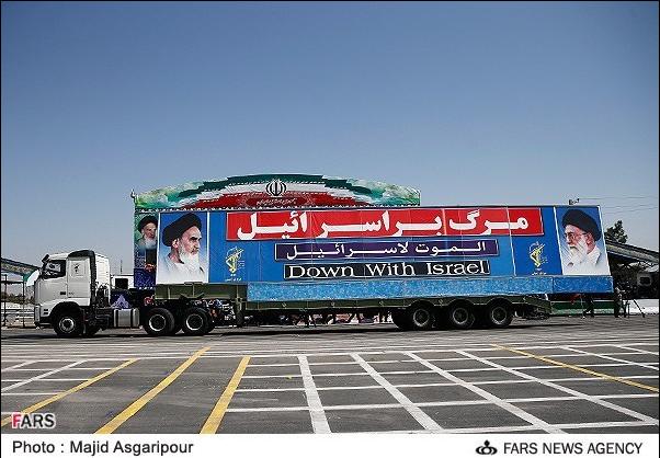 Iran military parade