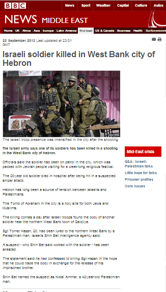 BBC revises report on Israeli soldier killed in Hebron