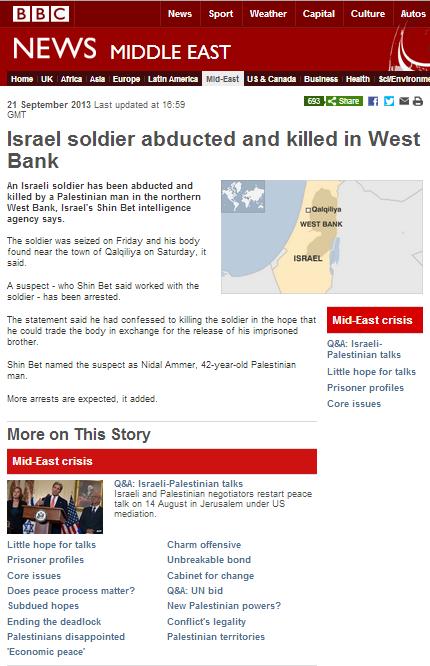 BBC report on murder of Tomer Hazan revised