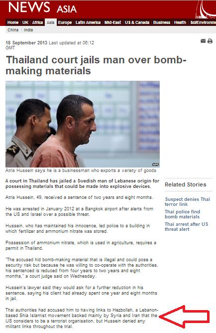 BBC still misrepresenting Hizballah terror designation